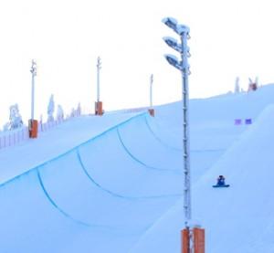 Vuokatti - hiihtokeskus